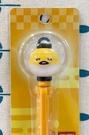 【震撼精品百貨】蛋黃哥Gudetama~三麗鷗蛋黃哥造型燈籠原子筆*82092