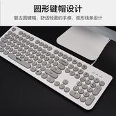 朋克圓鍵帽有線鍵盤復古打字機可愛靜音圓點巧克力辦公家用筆記本YYP  時尚教主