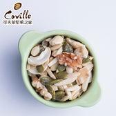 可夫萊堅果之家.雙活菌綜合果仁(200g/罐,共2罐)﹍愛食網