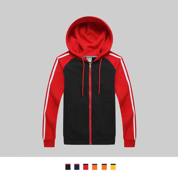 【晶輝團體制服】DX509*配色拉鍊素面連帽外套、公司制服,班服