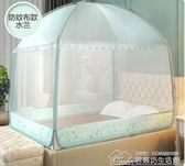 蒙古包蚊帳2.0x2.2米圍帳1.8m床雙人家用1.5防摔罩子w簡約文帳子 居樂坊生活館YYJ