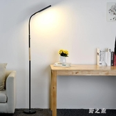 220V落地燈簡約現代led觸摸客廳臥室書房閱讀立式臺燈鋼琴燈 qz3198【野之旅】