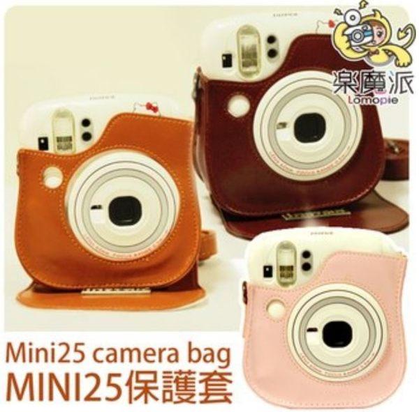 富士 MINI 25 MINI25 皮質拍立得相機包保護套皮套  FUJIFILM INSTAX