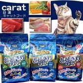 【zoo寵物商城】日清海陸系列雞肉|蔬菜|鮪魚貓飼料800g1包