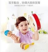 兒童樂器玩具 兒童打擊樂器組合套男女孩兒童寶寶益智玩具 敲打音樂啟蒙1歲 東京衣秀 YYP