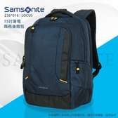 Samsonite新秀麗LOCUS N1 輕量後背包Z36*016 大容量14吋筆電平板商務包 可插掛拉桿 寬版背帶雙肩包