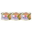 愛之味鮪魚片185g(3罐/組)【合迷雅好物超級商城】