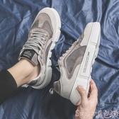 帆布鞋2020新款秋季男鞋韓版潮流帆布板鞋冬季學生百搭運動休閒潮鞋棉鞋 suger