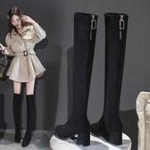 長靴女過膝粗跟高筒靴2019秋冬高跟長筒靴顯瘦彈力靴中跟瘦腿女靴 滿天星