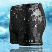 泳衣 泳褲男防水速干輕薄短平角泳衣比賽訓練時尚款性感男士泳衣 QQ5389『東京衣社』