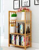 書櫃書架置物架簡易桌面桌上小書架落地簡約現代實木學生兒童書架  IGO