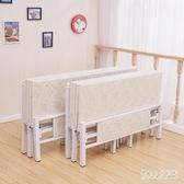 四折床折疊床雙人床單人床1米1.2米1.5米床午休床木板床簡易鐵床WL2295【俏美人大尺碼】
