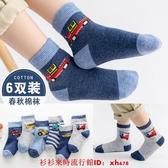 兒童襪子純棉春秋冬季薄款男童中筒襪男孩卡通汽車寶寶襪春夏童襪