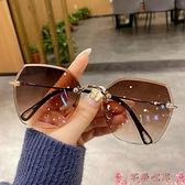眼鏡2021新款太陽鏡女網紅素顏無框眼鏡女韓版潮人街拍墨鏡大臉顯瘦潮 芊墨