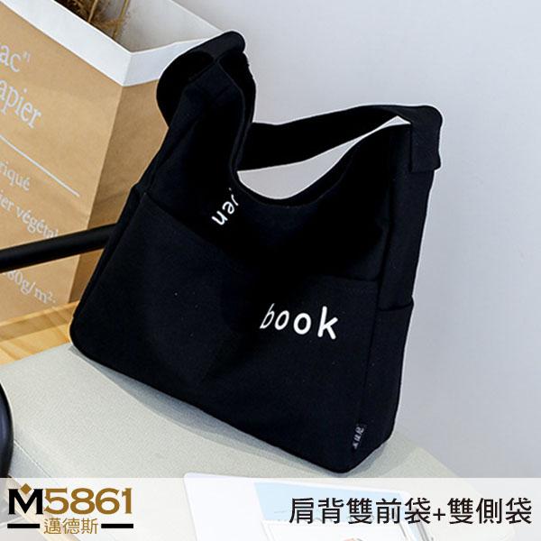 【帆布包】純棉 PenBook 側背包 肩背包/肩背+手提/暗扣/黑色
