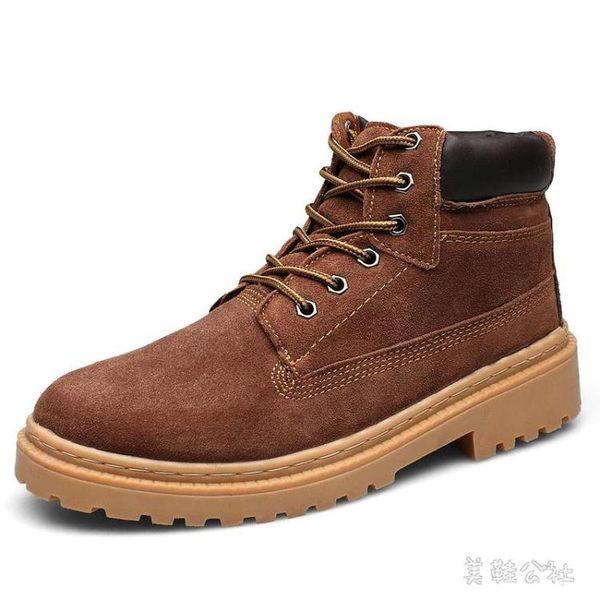 男鞋秋季潮鞋真皮男士馬丁靴中幫戶外復古冬季雪地 SH215『美鞋公社』