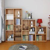 簡約現代學生書架客廳置物架兒童落地簡易書櫥書櫃組合桌面收納架 IGO