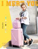 韓版拉桿箱行李箱 20寸小清新旅行箱萬向輪行李箱男24寸26寸學生        瑪奇哈朵