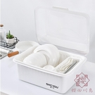 廚房收納盒帶蓋置物塑料碗架瀝水碗架【櫻桃川島】