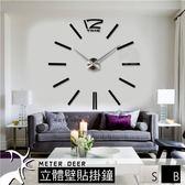 流行 立體壁貼 大尺寸 時鐘 3D 鏡面質感 靜音掛鐘 大12數字配刻度 時尚百搭 DIY 時鐘-米鹿家居