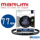 Marumi FIT+SLIM LP 77mm 廣角薄框多層鍍膜保護鏡 超薄框多層鍍膜 AR多層鍍膜(77;彩宣公司貨) PT