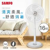 SAMPO聲寶 16吋機械式立扇/電風扇 SK-FG16