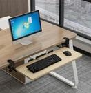 鍵盤托架免打孔電腦抽屜托架免安裝桌面滑軌...