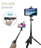三腳架手機三腳架迷你輕便攜小攝影拍照拍攝視頻支架戶外自拍桿榮耀