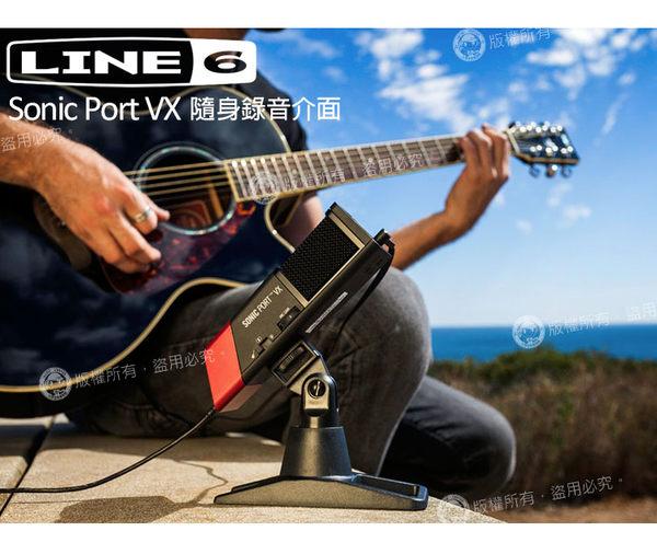 【小麥老師 樂器館】免運! Line 6 Sonic Port VX 隨身錄音介面 錄音筆 吉他效果器 USB麥克風