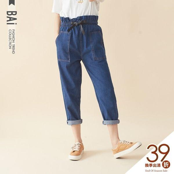 男友褲 花苞感大口袋高腰鬆緊綁緞帶牛仔褲-BAi白媽媽【190236】