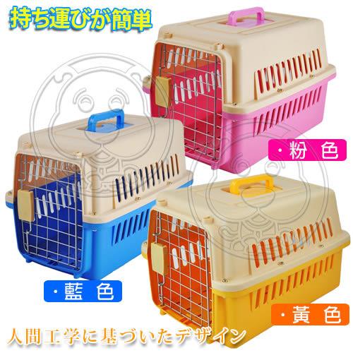 【zoo寵物商城】dyy》雙色透氣寵物航空捷運高鐵外出托運輸籠2號58*37cm