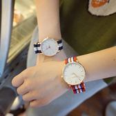正韓運動街頭復古潮流時尚酷編織帶條紋簡約情侶男女學生手錶腕錶