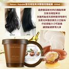 Nature Republic 摩洛哥堅果深層護理護髮膜 200ml