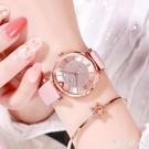 2019ins風手錶女學生個性網紅滿天星韓版潮流簡約時尚石英腕錶女 LJ8211【極致男人】