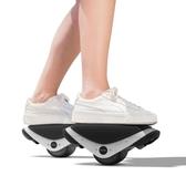 平衡車 Ninebot賽格威平衡輪Segway Drift W1分離式雙腳電動平衡車 mks薇薇