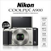 Nikon 尼康 COOLPIX A900 數位相機 公司貨 ★贈64G副電+24期★ 35X變焦 4K錄影 薪創數位