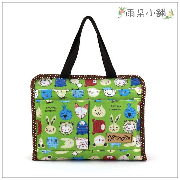 袋中袋 包包 防水包 雨朵小舖M235-332 小精靈收納袋-綠生肖玩偶08122 funbaobao