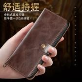 三星Note 9 手機殼 真皮 錢包款 保護殼 三星 Note 9 三星Note9 頭層牛皮 磁釦 多功能插卡 掀蓋殼