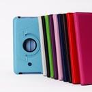 88柑仔店~三星 Galaxy Tab2 7 吋 皮套 360度旋轉皮套 多色 保護套 P3100 P3110 P6200 P6210