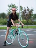死飛自行車 死飛自行車活飛倒剎車實心胎網紅單車細胎輕便成年學生成人男女T 6色