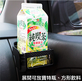 水杯架 日本YAC 碳纖維手機&飲料架(PZ-783)【亞克】