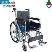 【海夫】固手 固腳 兒童 兒科 鐵製 輪椅(HY9102_16吋座寬)
