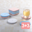 《真心良品xUdlife》和伊珪藻土吸水杯墊(圓形+方形)6入