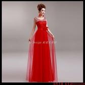 (45 Design)       7天到貨   韓式韓版蕾絲抹胸公主新娘綁帶齊地婚紗禮