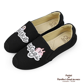 Paidal x 卡娜赫拉的小動物 角色個性logo貼布繡平底休閒鞋樂福鞋懶人鞋-黑