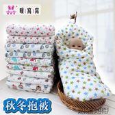 嬰兒春秋純棉新生兒夾棉抱被睡袋