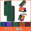 蘋果 iPhone 13 Pro Max 13 Mini i13 Pro 壓紋幸運花皮套 手機皮套 插卡 支架 磁吸 保護套