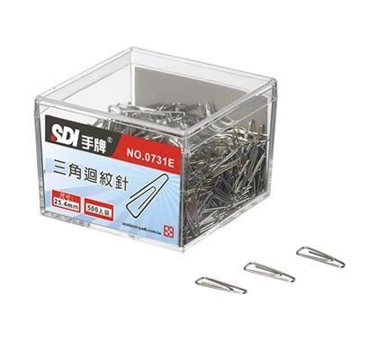 義大文具批發網~SDI 手牌 0731E 三角迴紋針25.4mm(500支裝)