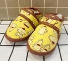 【震撼精品百貨】Pom Pom Purin 布丁狗~三麗鷗~兒童學步鞋*88888