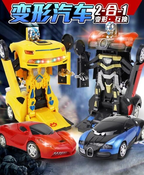 電動萬向非遙控汽車賽車大黃蜂機器人自動變形金剛5兒童玩具汽車【一周年店慶限時85折】